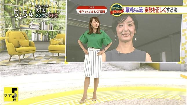 片山千恵子 ニュースシブ5時 10