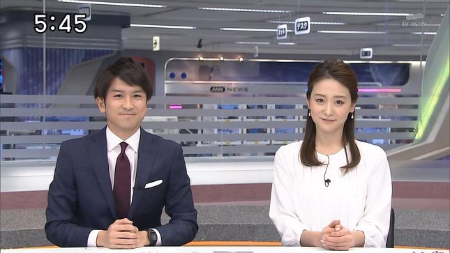 森葉子 原宿アベニュー ANNnews 13