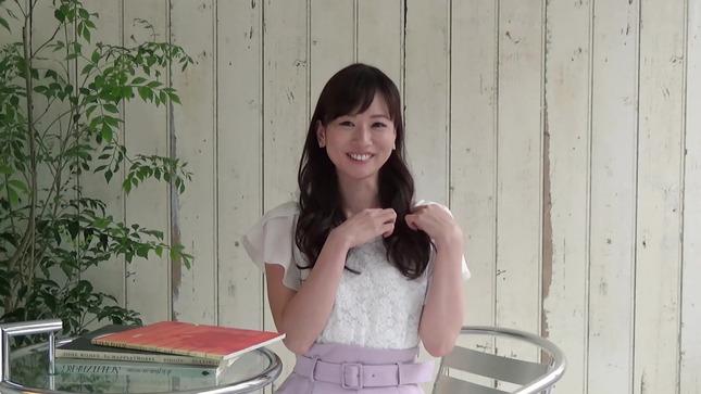 皆藤愛子 CARトップ ゴゴスマ FOOT×BRAIN 8