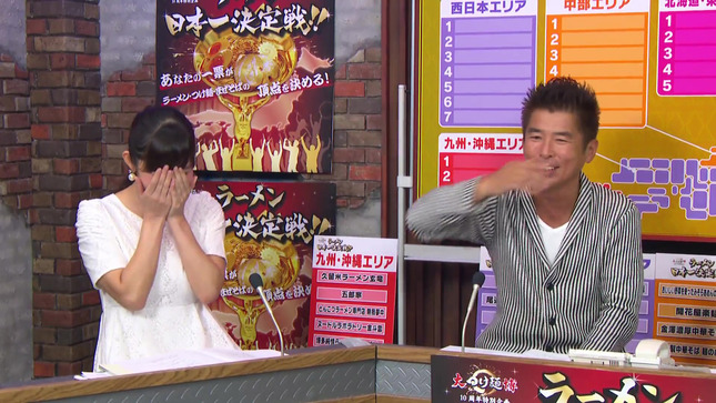塩地美澄 ラーメン日本一決定戦 予選通過発表 4