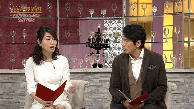 牛田茉友 らららクラシック 2