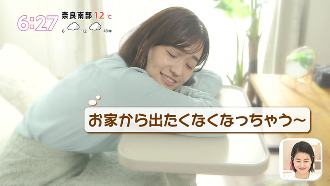 篠原梨菜 あさチャン! 8