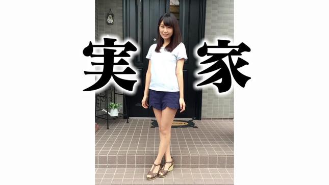 垣内麻里亜 臼井佑奈 若手局アナのアナウンサー試験経験談 5