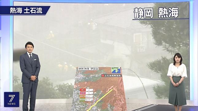 赤木野々花 うたコン NHKニュース7 14