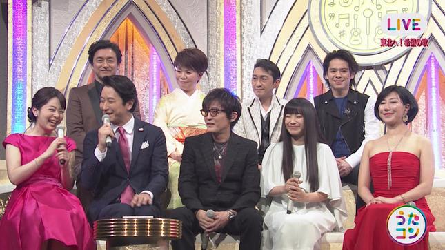 橋本奈穂子 NHKニュース7 うたコン 4