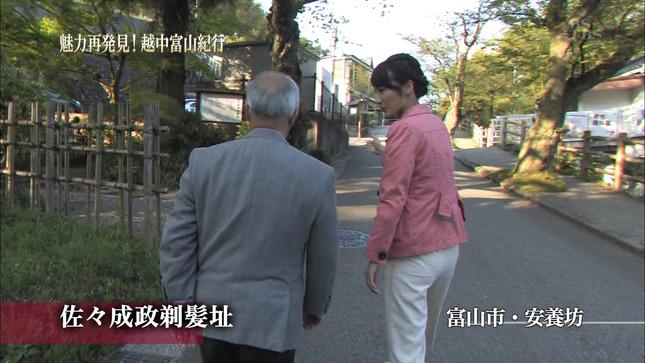 福田佳緒理 魅力再発見!越中富山紀行 4