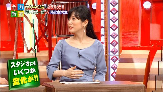 高島彩 全力教室 07