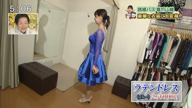 広瀬麻知子 とびっきり!しずおか 13