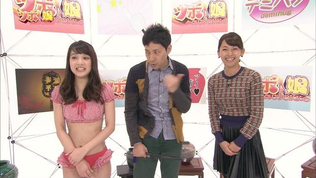 出水麻衣 ツボ娘 池田ショコラ 09