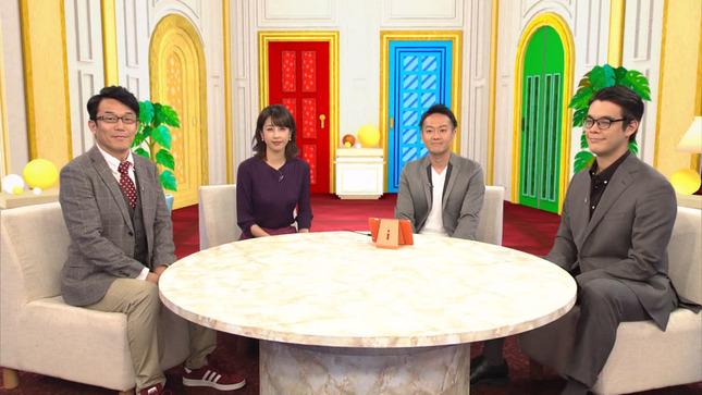加藤綾子 世界へ発信!SNS英語術 探偵!ナイトスクープ 1