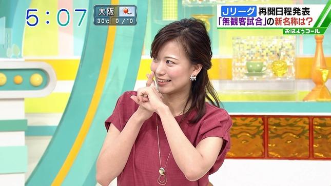 斎藤真美 おはようコールABC 5