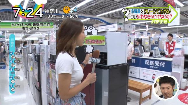 宮崎瑠依 ZIP! 13