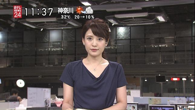 小熊美香 ZIP! 北乃きい NNNニュース 2