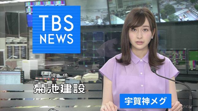 宇賀神メグ Nスタ サンデー・ジャポン TBSニュース 7