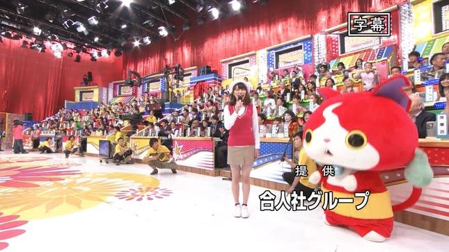 枡田絵理奈 吉田明世 オールスター感謝祭2014秋 01