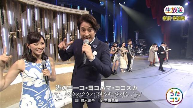 小郷知子 うたコン 8
