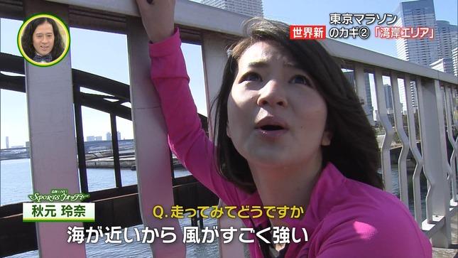秋元玲奈 追跡LIVE!SPORTSウォッチャー 20
