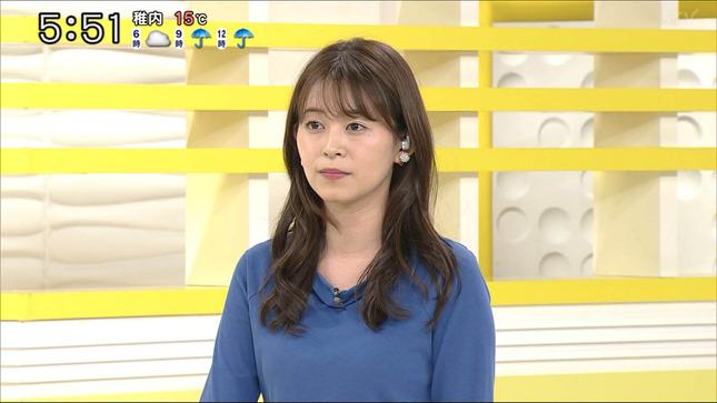 大家彩香 どさんこワイド!!朝! ヒルナンデス! 1