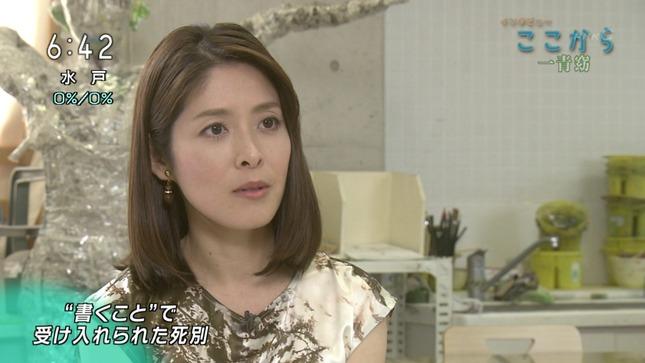 鎌倉千秋 インタビュー ここから 09