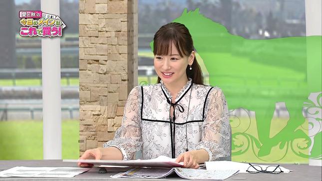 皆藤愛子 高田秋 BSイレブン競馬中継 うまナビ!イレブン 2