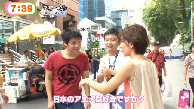 中野美奈子 めざましテレビ 01