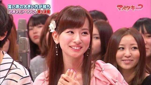 皆藤愛子 マバタキー 36