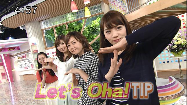 畑下由佳 Oha!4 17