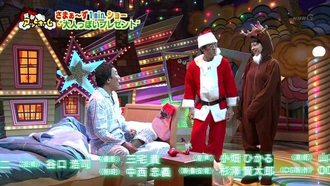 久保田祐佳 紅白宣伝部 突撃アッとホーム 09
