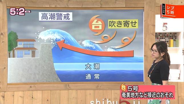 福岡良子 ニュースシブ5時 3