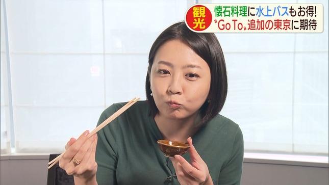矢島悠子 スーパーJチャンネル 18