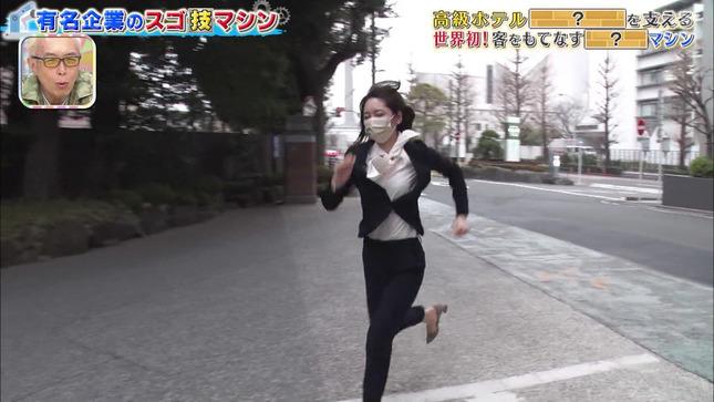 竹﨑由佳 SPORTSウォッチャー 所さんのそこんトコロ 3