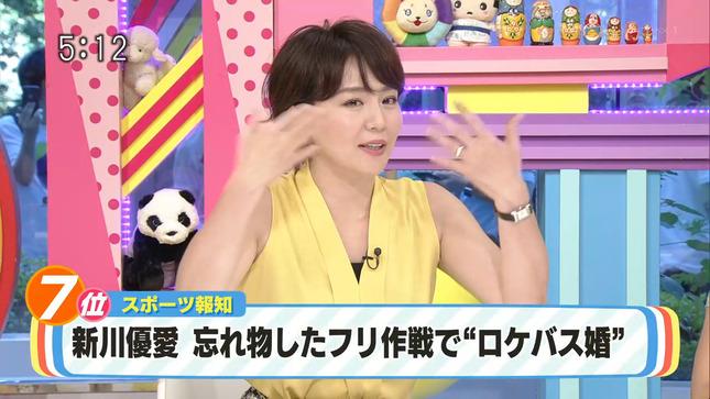大橋未歩 5時に夢中! Twitter 2