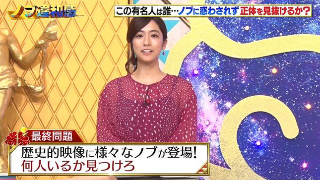 田村真子 news23 クイズ!THE違和感 13