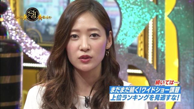 吉田明世 橋本マナミ サンジャポ 超S級危険生物 2