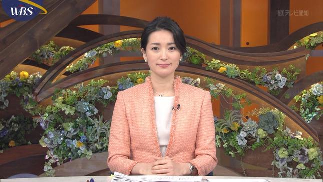 相内優香 ワールドビジネスサテライト 大江麻理子 片渕茜 1