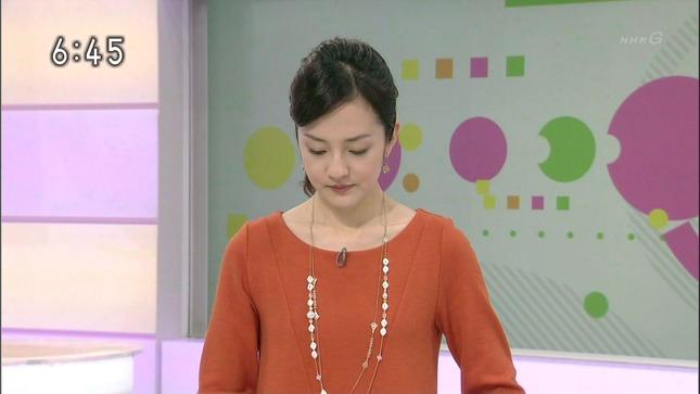 鈴木奈穂子 おはよう日本 02