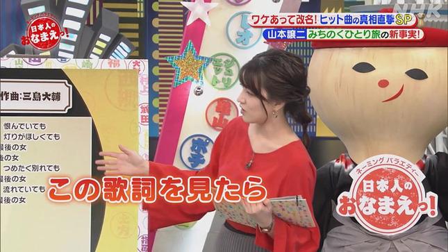 赤木野々花 日本人のおなまえっ! 9