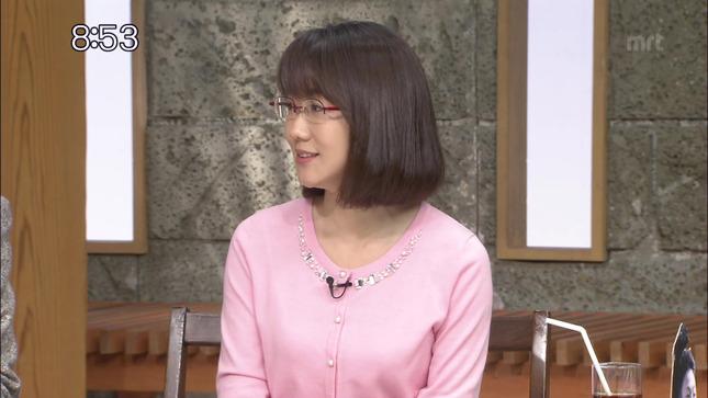 唐橋ユミ サンデーモーニング センニュウ★感 9
