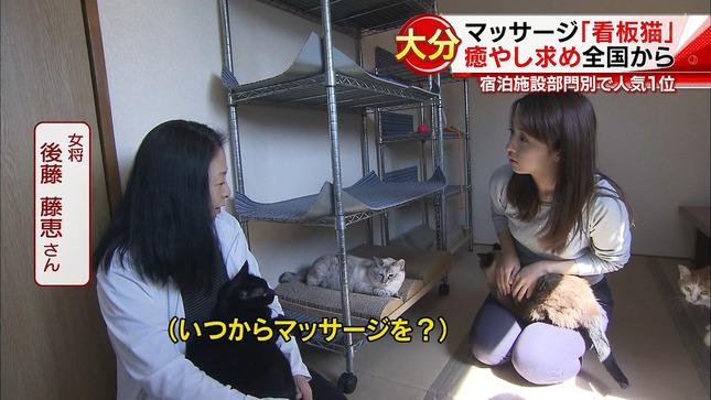 冨永実加子  スーパーJチャンネル 5