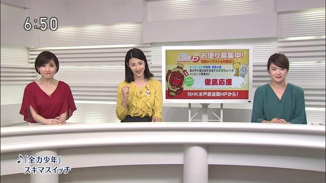 森花子 茨城ニュースいば6 奥貫仁美 いばっチャオ! 16