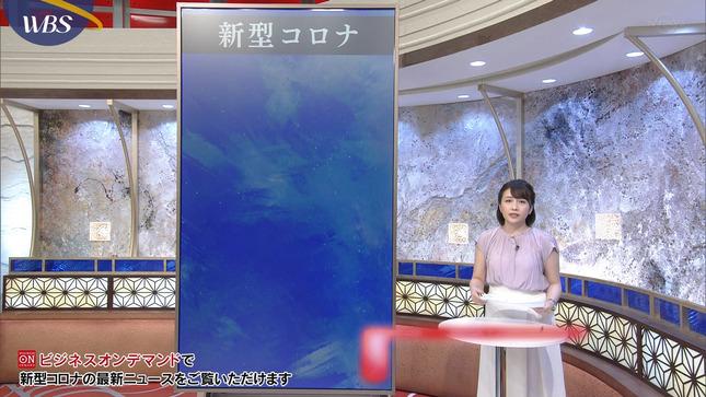 相内優香 ワールドビジネスサテライト 田村淳が豊島区池袋 2