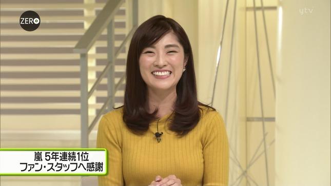 岩本乃蒼 NewsZero 11