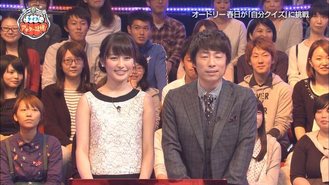 枡田絵理奈 クイズ☆アナタの記憶 いっぷく! プレバト!! 02