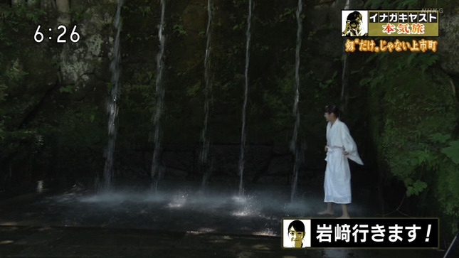 岩﨑果歩 ニュース富山人 7