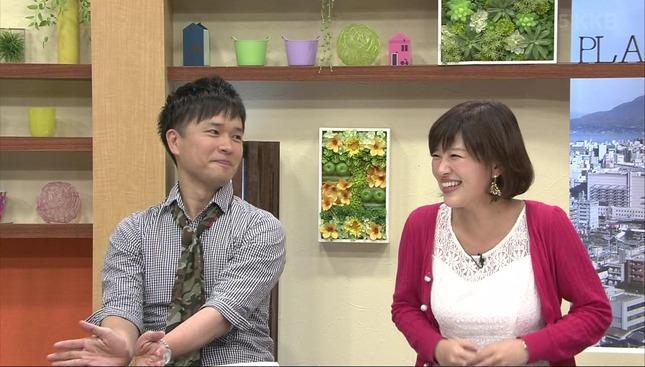 梶尾みどり ぷらナビ+ 7