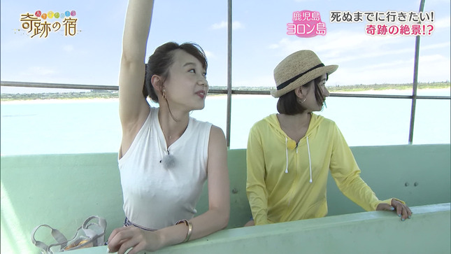 高田秋 BSイレブン競馬中継 人生変わる!?奇跡の宿 2