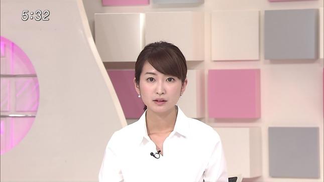 伊藤綾子 中島芽生 NewsEvery 12