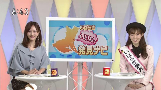 森花子 茨城ニュースいば6 原未沙 14