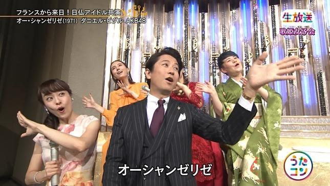 片山千恵子 うたコン 8