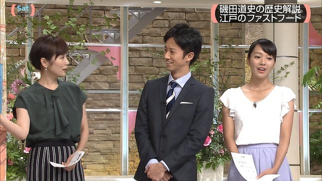 紀真耶 高島彩 サタデーステーション ロクメシ 8